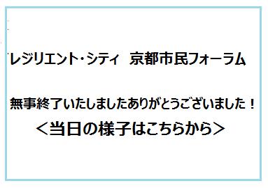 定期勉強会(例会)イメージ